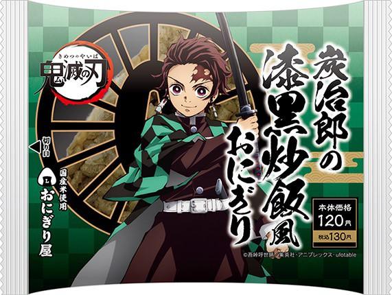 f:id:haruhiko1112:20200519180031j:plain