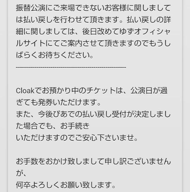 f:id:haruhiko1112:20200522142311j:plain