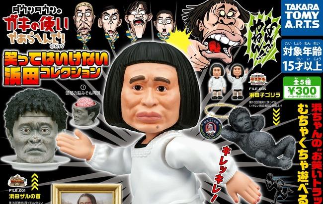 f:id:haruhiko1112:20200524181700j:plain