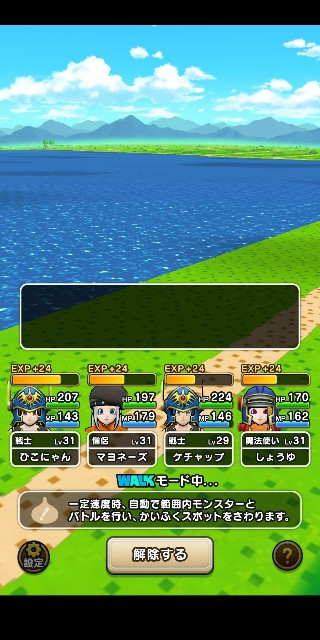 f:id:haruhiko1112:20200526032418j:plain