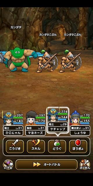 f:id:haruhiko1112:20200526032431j:plain
