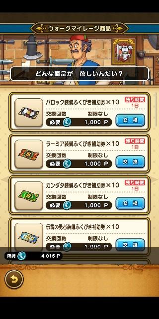 f:id:haruhiko1112:20200526032457j:plain