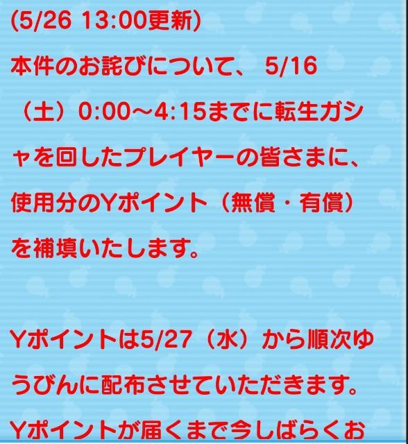 f:id:haruhiko1112:20200528034731j:plain