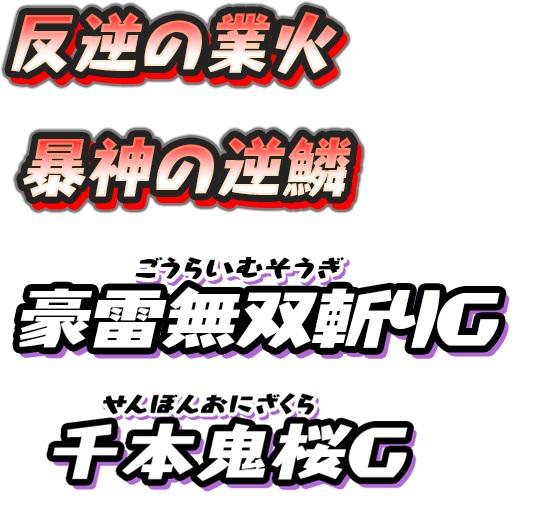 f:id:haruhiko1112:20200529155947j:plain