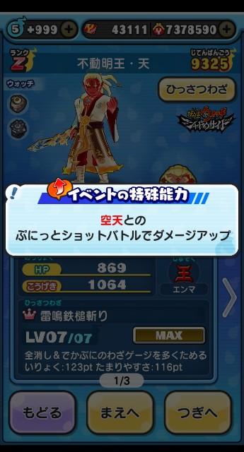 f:id:haruhiko1112:20200529161633j:plain