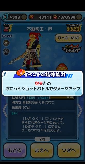 f:id:haruhiko1112:20200529161635j:plain