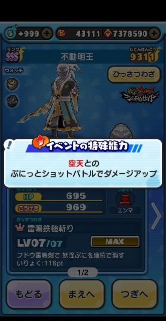 f:id:haruhiko1112:20200529161638j:plain