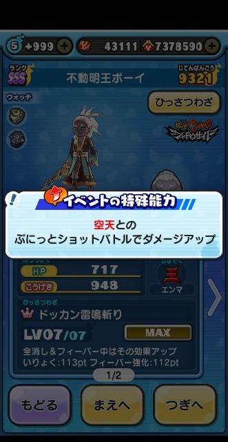 f:id:haruhiko1112:20200529161641j:plain