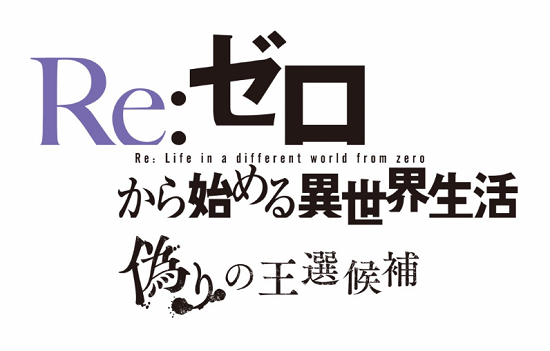 f:id:haruhiko1112:20200531012148p:plain