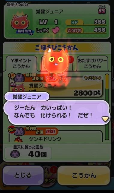 f:id:haruhiko1112:20200602031637j:plain