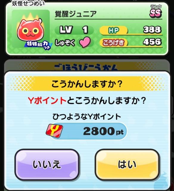 f:id:haruhiko1112:20200602031641j:plain