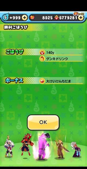 f:id:haruhiko1112:20200602031647j:plain