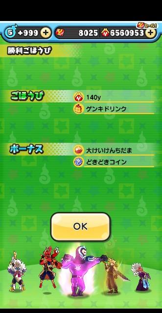 f:id:haruhiko1112:20200602031648j:plain