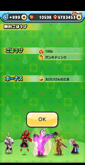f:id:haruhiko1112:20200602031655j:plain