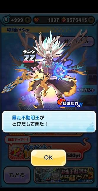 f:id:haruhiko1112:20200604033421j:plain