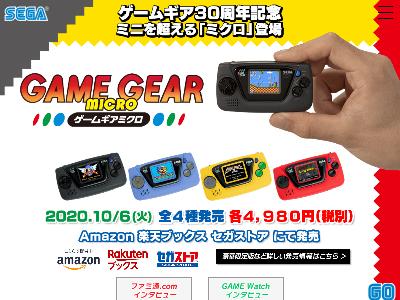 f:id:haruhiko1112:20200604041329p:plain