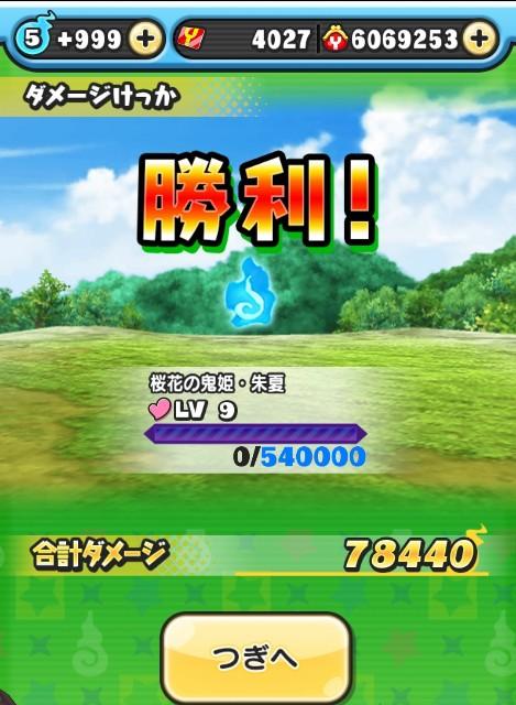 f:id:haruhiko1112:20200608023104j:plain