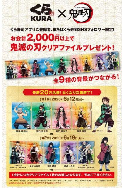 f:id:haruhiko1112:20200609165132j:image