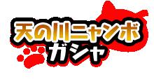 f:id:haruhiko1112:20200615153112p:plain