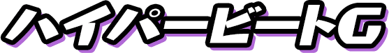 f:id:haruhiko1112:20200615154114p:plain