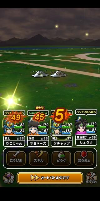 f:id:haruhiko1112:20200619004908j:plain