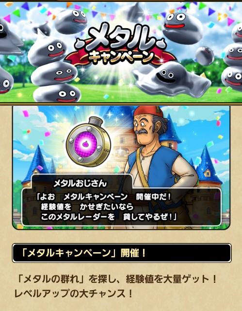 f:id:haruhiko1112:20200619011737j:plain