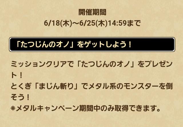 f:id:haruhiko1112:20200619011740j:plain