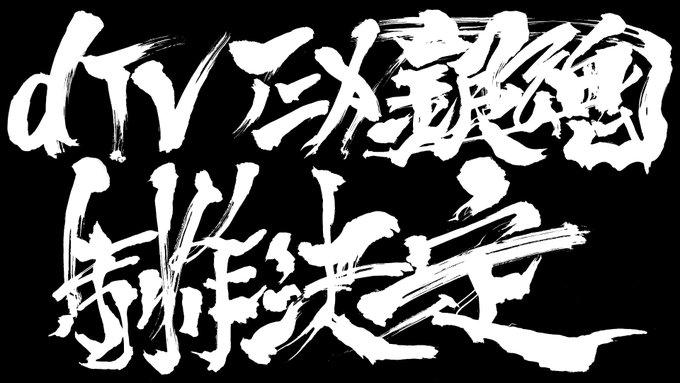f:id:haruhiko1112:20200620145539j:plain