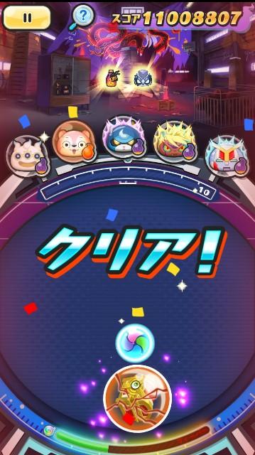 f:id:haruhiko1112:20200621032407j:plain