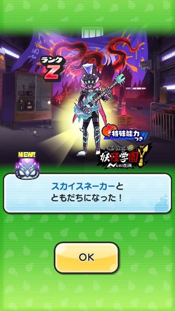 f:id:haruhiko1112:20200621032411j:plain