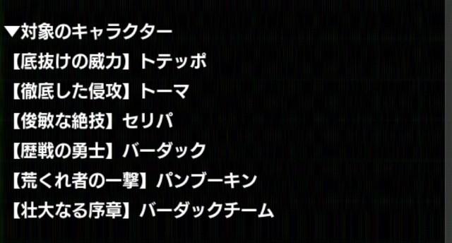 f:id:haruhiko1112:20200622024220j:plain