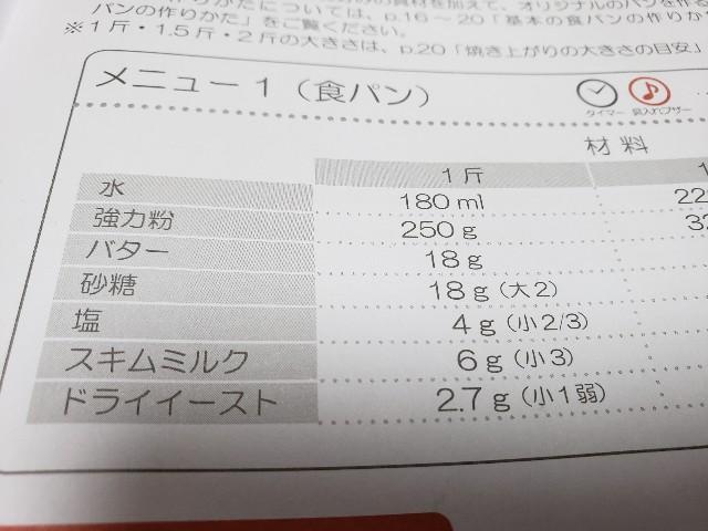 f:id:haruhiko1112:20200623233703j:plain