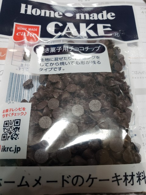 f:id:haruhiko1112:20200623233705j:plain