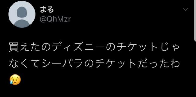 f:id:haruhiko1112:20200625155255j:plain