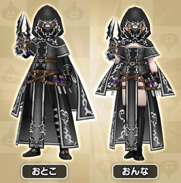 f:id:haruhiko1112:20200625161734j:plain