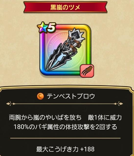 f:id:haruhiko1112:20200625161737j:plain