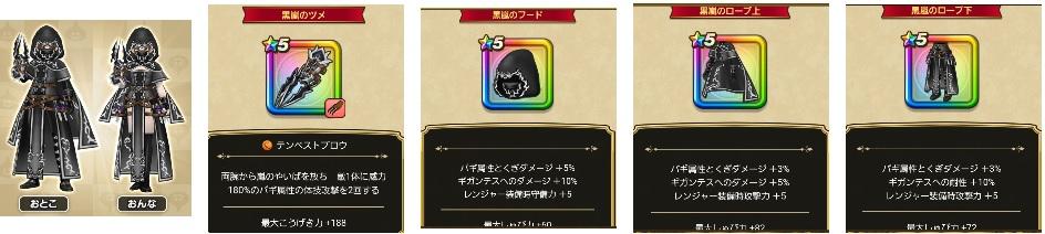 f:id:haruhiko1112:20200625162127j:plain