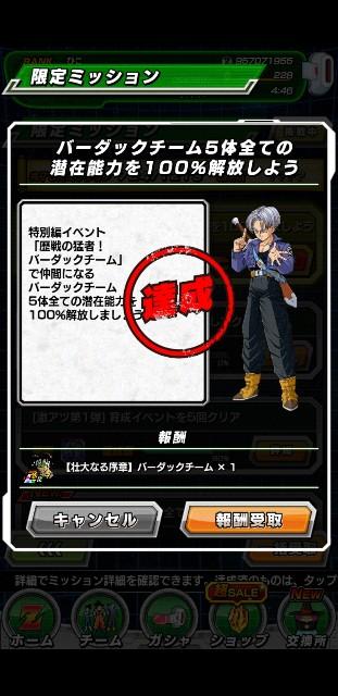 f:id:haruhiko1112:20200626023900j:plain