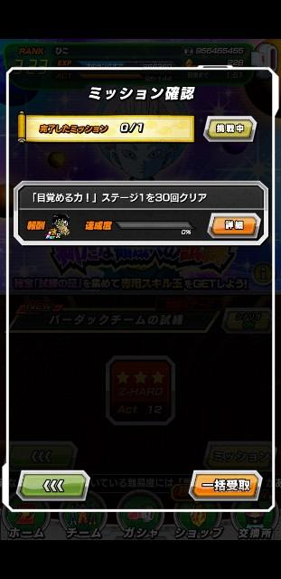 f:id:haruhiko1112:20200626023917j:plain