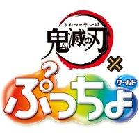 f:id:haruhiko1112:20200627174223j:plain
