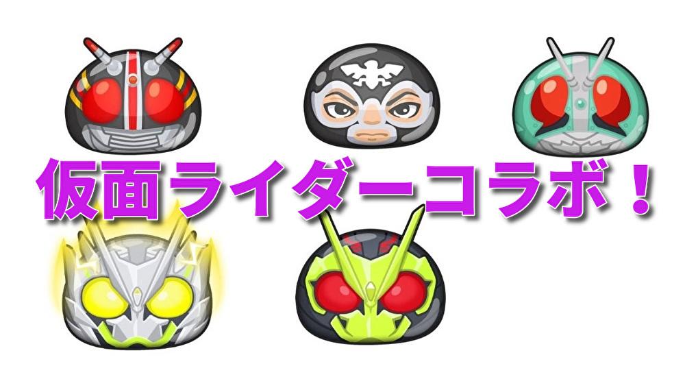 f:id:haruhiko1112:20200628175717j:plain