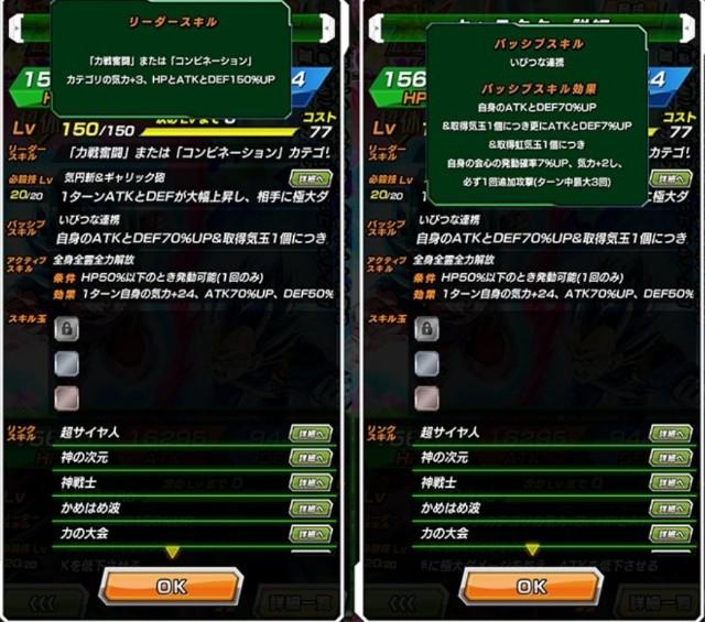 f:id:haruhiko1112:20200628214016j:plain