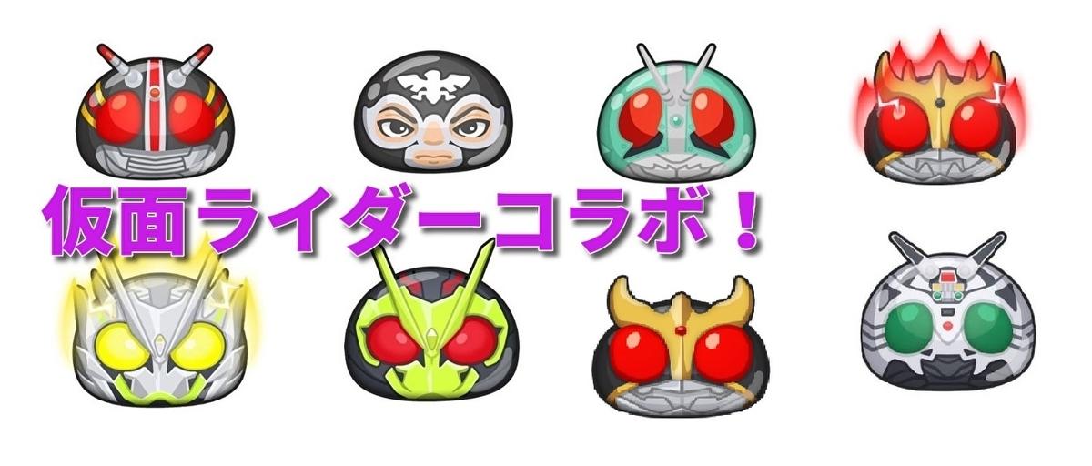 f:id:haruhiko1112:20200629130625j:plain