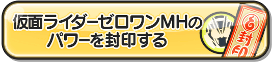 f:id:haruhiko1112:20200630170904p:plain