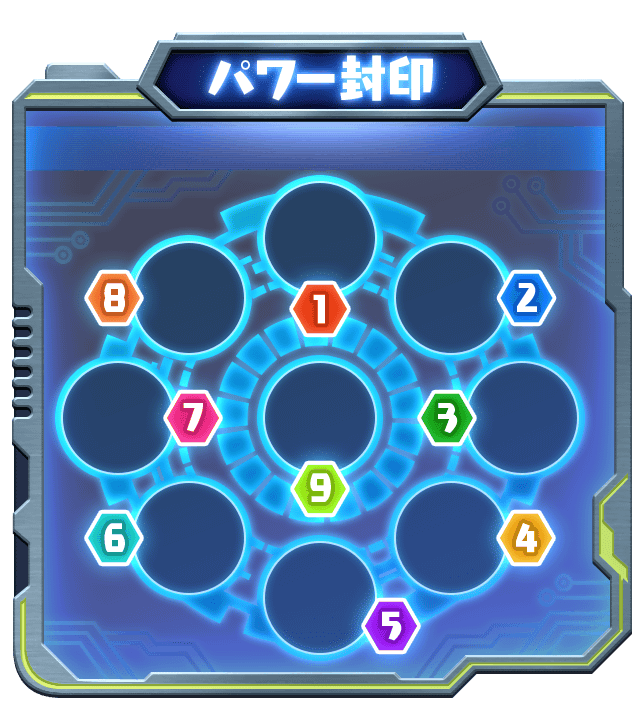 f:id:haruhiko1112:20200630171253p:plain