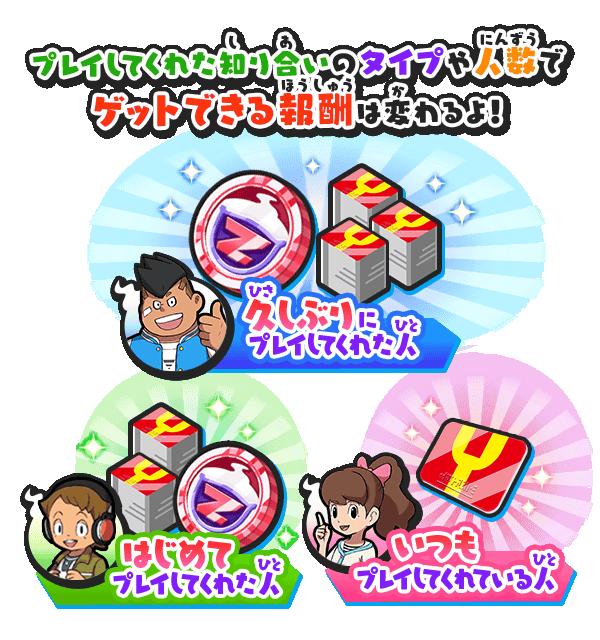 f:id:haruhiko1112:20200630171416p:plain