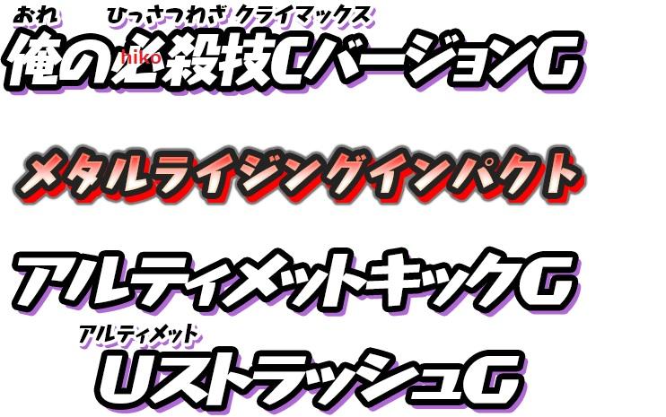 f:id:haruhiko1112:20200630172343j:plain