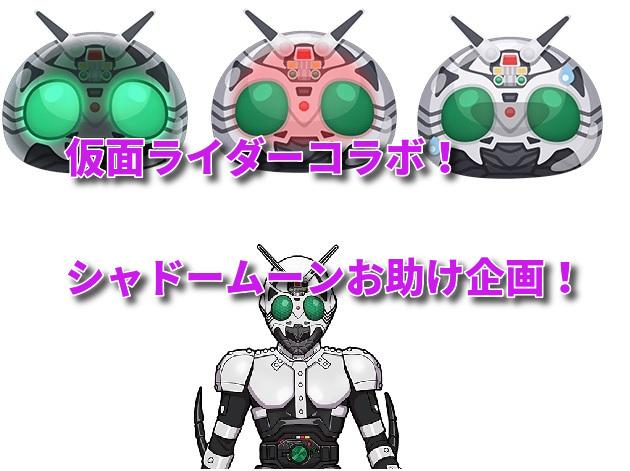 f:id:haruhiko1112:20200704040813j:plain