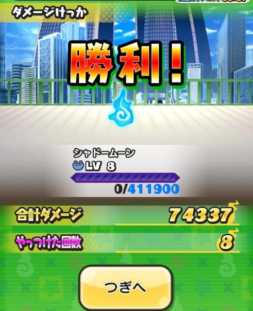 f:id:haruhiko1112:20200704143006j:plain