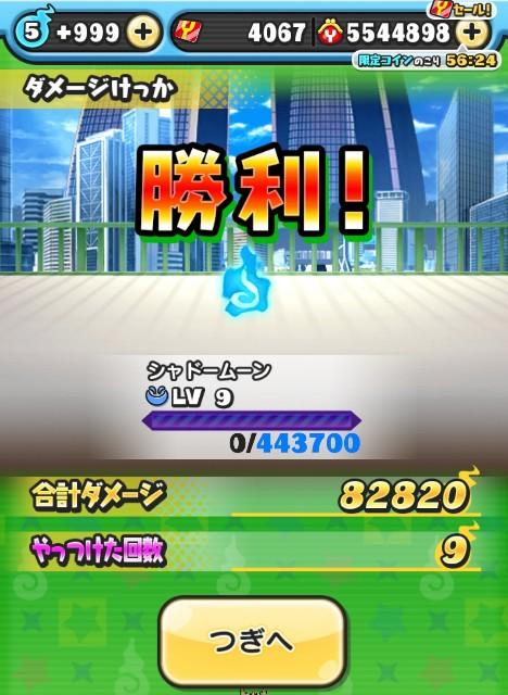 f:id:haruhiko1112:20200704143012j:plain